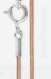 Шнур из нат. кожи, цвет - бронза, замок - серебро, 1,2 мм