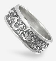 Кольцо - обруч с рыбками и морскими коньками, серебро