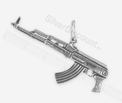 Автомат Калашникова из серебра (АК-47), подвеска - миниатюра