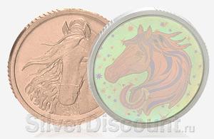 Монеты с лошадью, варианты с позолотой и голограммой