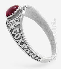 Кольцо-перстень с красным корундом и надписью Спаси и сохрани