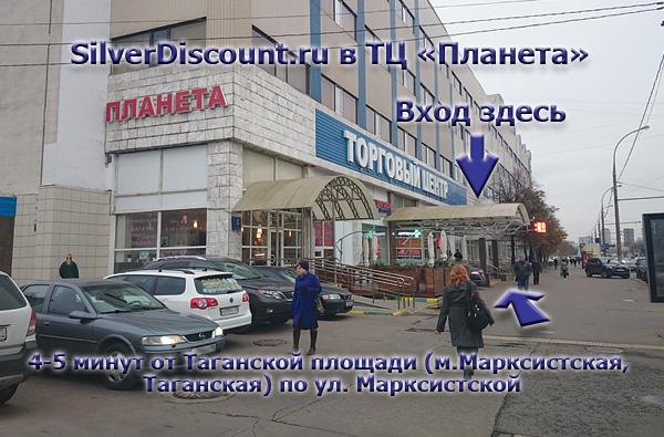 Вид на Торговый центр Планета с ул. Марксистской