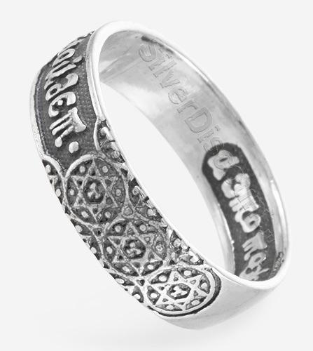 Кольцо серебряное с надписью Все пройдет и это тоже