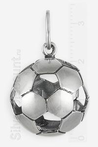 Объемный серебряный кулон в виде футбольного мяча