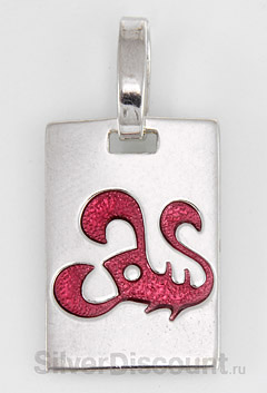 Необычный кулон - знак зодиака Скорпион