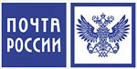 Pochta_Rossii_logo-1