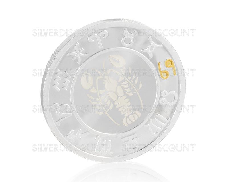 монета с знаком зодиака цена